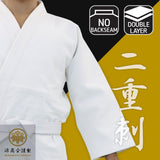 [Outlet] Double Layered Aikido Gi #3