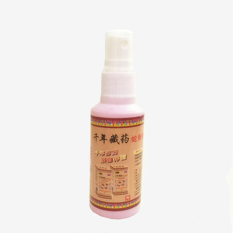 Image of Best Effect Essential Oil Spray for Rheumatism