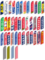 Used Car Dealer Flags | US Auto Supplies