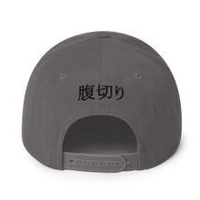Senpai Strength Snapback (grey)