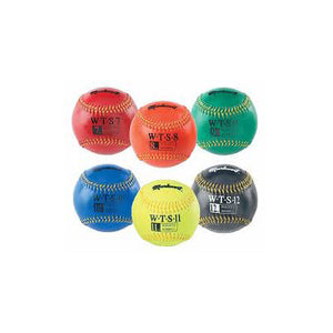 Markwort weighted baseballs