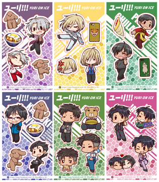 ☆ Stickers ☆