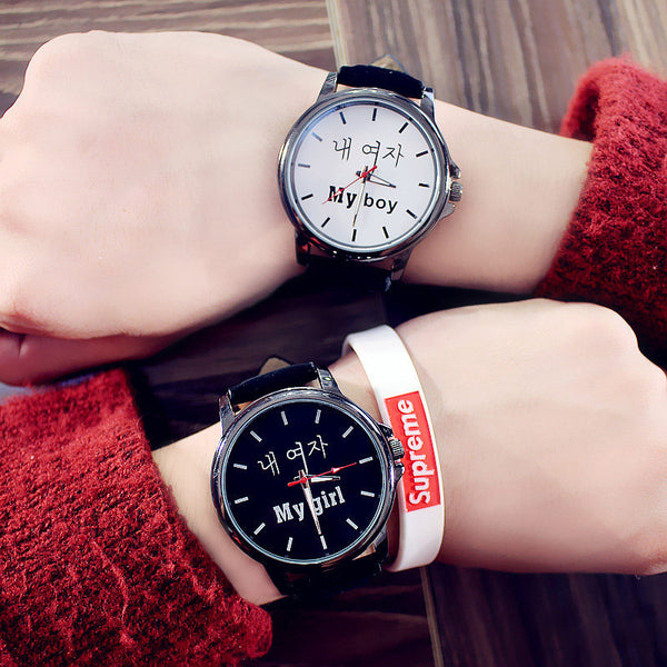 My Boy, My Girl - Matching Couple Watches - Korean Style - Couple Gift Set