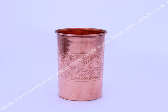 Copper Design Tumbler