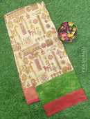 Semi silk saree beige and pink with rich zari weaving and all over prints