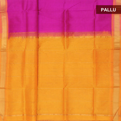 Silk Cotton Saree - Pink and Mustard with simple zari border