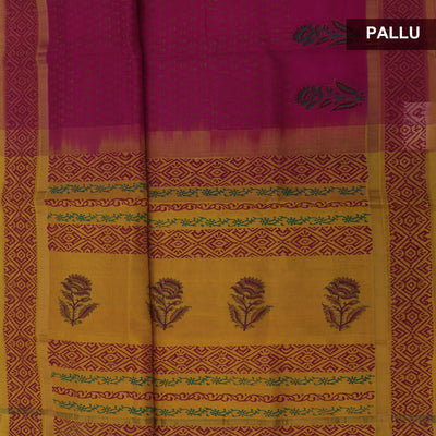 Printed Silk Cotton Saree Pink and Yellow with Simple Zari border