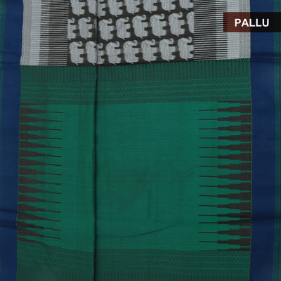 kotta Cotton Saree Black with White Elephant Design and Simple Border