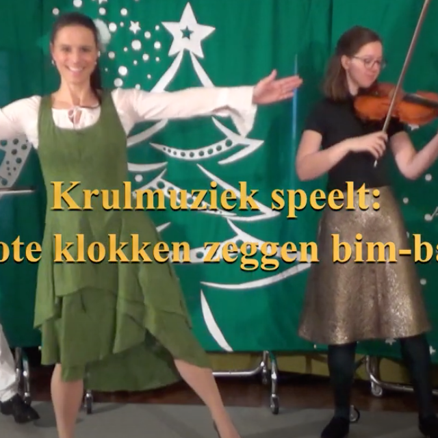 Christmas dance with Krulmuziek