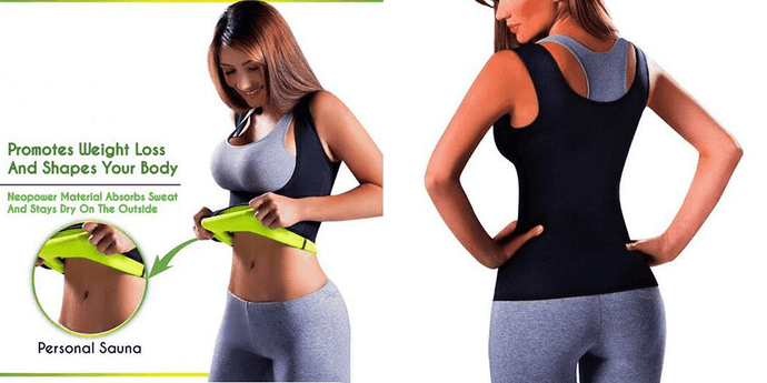 CuteCuteWorld:Shaper Sauna - Vest
