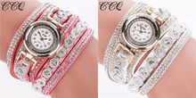 CuteCuteWorld:Premium Bracelet Watch,Pink