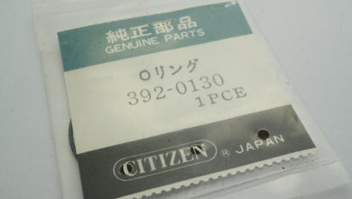 Citizen - Movement Part - #392-0130 - Gasket-Welwyn Watch Parts