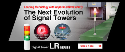 World's Brightest LED Signal tower lights