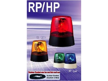 Patlite Signalfx Australia #RP-240 rp hrp #hrp rp-120 rotating beacon warning  light flashing rp kp hrp hp britax narva hella