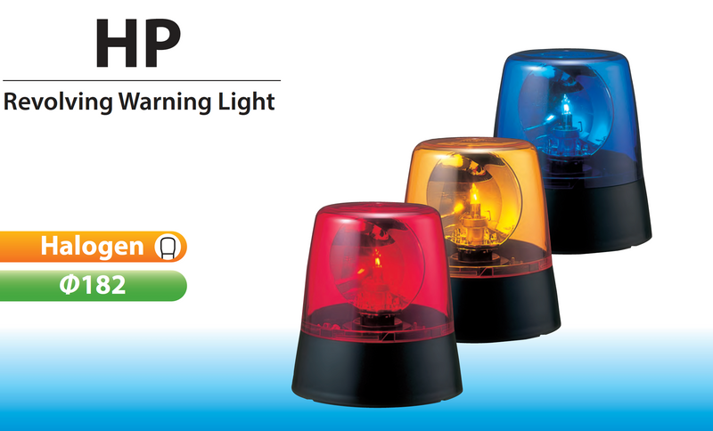 PATLITE SIGNALFX HRP HP Industrial Warning Light Rotating Beacon Amber Red Blue Green Clear Australia HP-12/.24