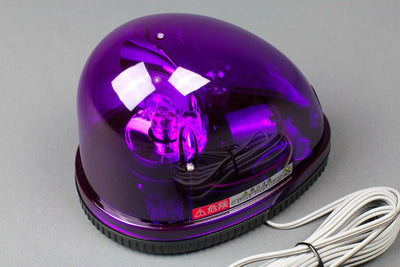 MAGENTA PATLITE SIGNALFX Purple Rotating Beacon Warning Light KW Australia, NZ, USA