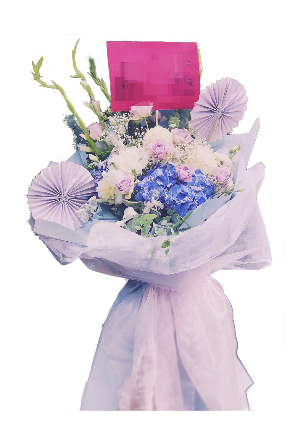 Floral Stand - Blue Pastel