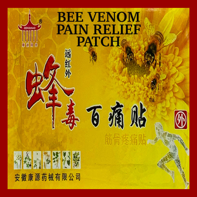 Bee Venom Pain Relief Patch (10 Pack)