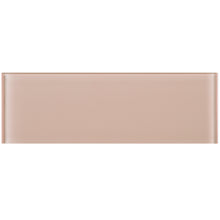 TCSBG-02 4x12 Beige Glass Subway Tile