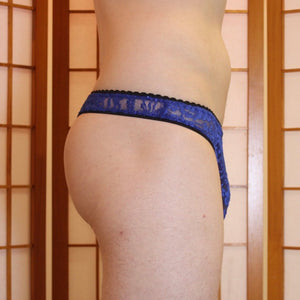 Dream lace cheeky thong - Royal Blue