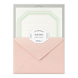 Letterpress Stationery Set