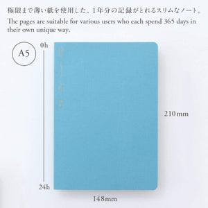Half Year A5 Notebook - Blue