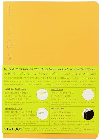 Half Year A5 Notebook - Yellow