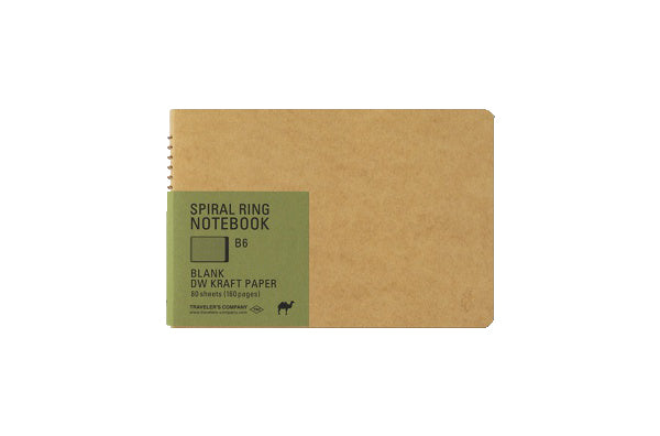 B6 Kraft Paper Notebook