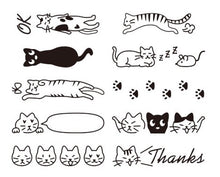 Paintable Self-Inking Stamp- Cats