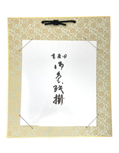 Shikishi Frame in Gold and White - Large