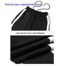 2018 Top Fashion Women Leather Striped Harem Pants Women Black Casual High Waist Pants Drawstring Loose Trousers Pantalon Femme - LyLyDress
