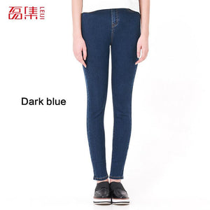 Jeans for women Jeans With High Waist  Jeans  Woman High Elastic plus size Women Jeans  femme washed casual skinny pencil  pants - LyLyDress