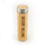 Personalized Thermal Insulated Bamboo Bottle QUAL2087