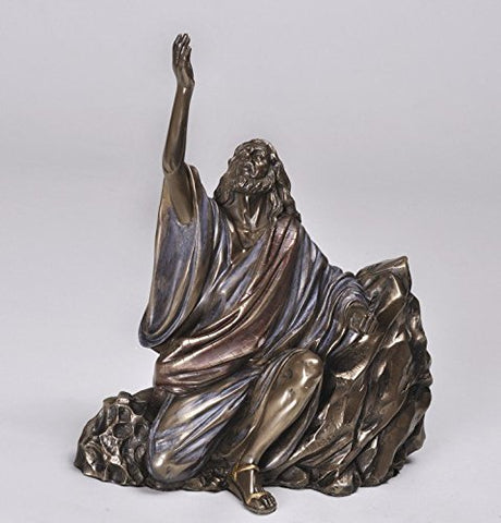 8 Inch The Cry of Jesus Calling to God Resin Statue Figurine