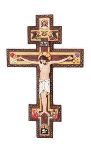 12 Inch Byzantine The King of Glory Crucifix Statue Figurine