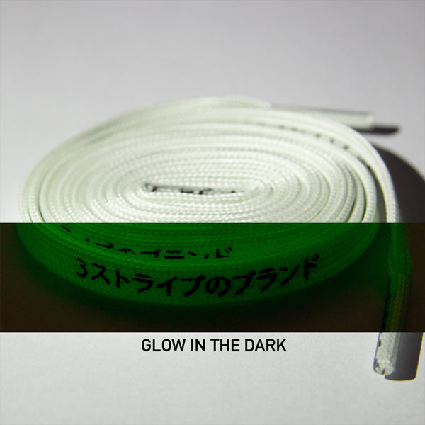 Glow in the Dark Katakana