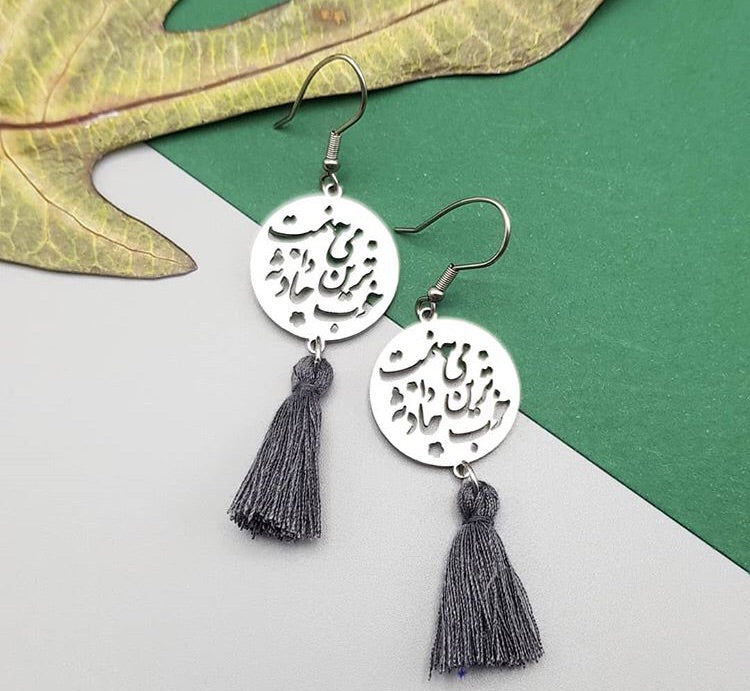 stainless steal grey tassel round with persain writing dangle beautiful unique friendship earrings ethnic trendy craftyearrings