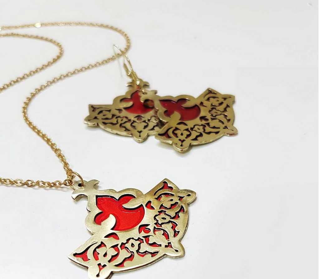 red and golf Persian Turkish Moroccan style classic chic ethnic Shield Brass necklace and earrings set