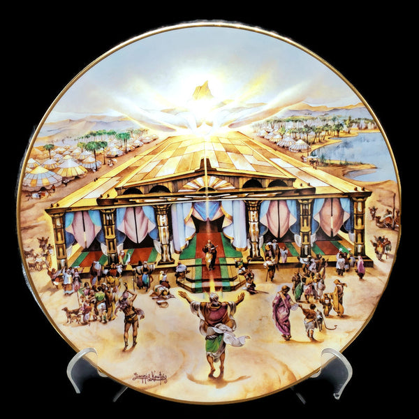 1979-80 The Promised Land by Yiannis Koutsis Collector Plate