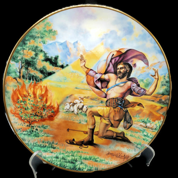 "The Promised Land Collector Plate ""The Burning Bush"""