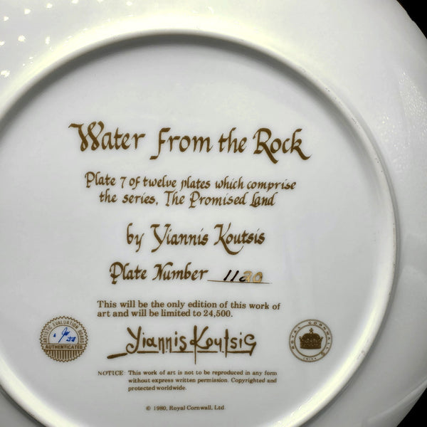 "The Promised Land Collector Plate ""Water From the Rock"""