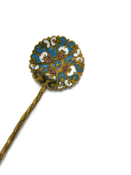 1800's Antique Middle Eastern Brass and Enamel Gilted Decorative Spoon