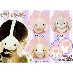 Poteusa Bunnies Earmuffs Super Anime Store