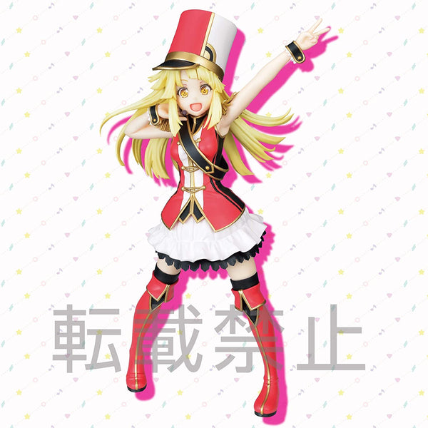 BanG Dream! Girls Band Party! Kokoro TSURUMAKI Figure Super Anime Store