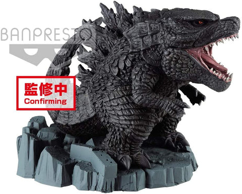 Banpresto Godzilla King of the Monsters Deformation King Figure Godzilla 2019 Super Anime Store