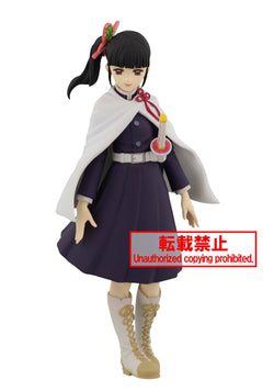 Banpresto Demon Slayer (Kimetsu no Yaiba) vol.7 Kanao Tsuyuri Figure Super Anime Store