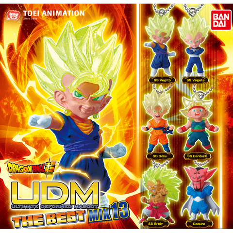 Dragon Ball Super UDM Figure Series The Best 13 Gashapon - Super Anime Store FREE SHIPPING FAST SHIPPING USA