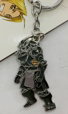 Fullmetal Alchemist Alphonse Keychain - Super Anime Store FREE SHIPPING FAST SHIPPING USA