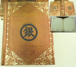 Gintama Notebook - Super Anime Store FREE SHIPPING FAST SHIPPING USA