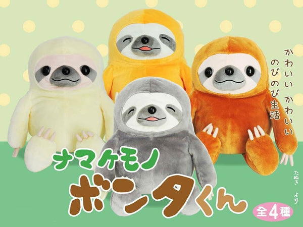"Kawaii Scooshin 12"" Sloth Friend Plush Doll Super Anime Store"